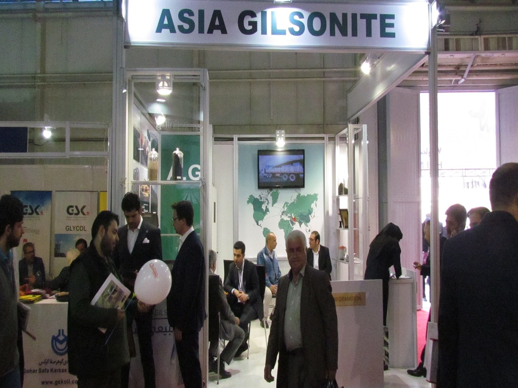 The 22th International Oil , Gas, Refining and Petrochemical Exhibition in 2017