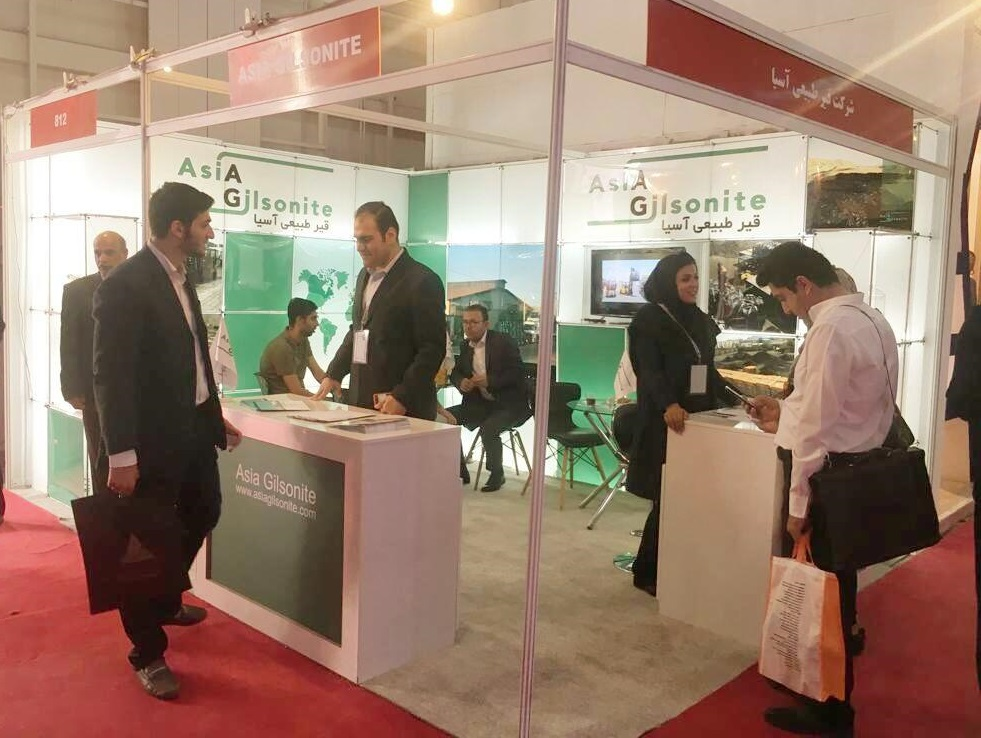 The 23th International Oil , Gas, Refining and Petrochemical Exhibition in 2018