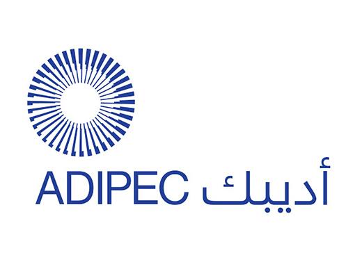 ABU DHABI INTERNATIONAL PETROLEUM EXHIBITION AND CONFERENCE (ADIPEC) 2020