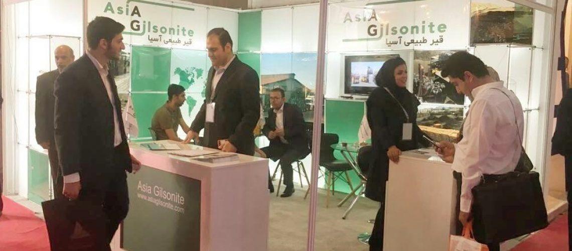 Asia Gilsonite-Exhibition 2018